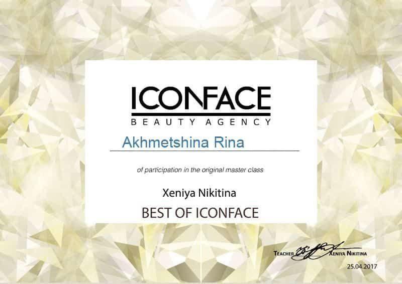 kseniya_nikitina-min-min