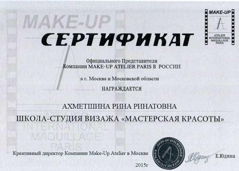 make_up_atelier_2-min-min
