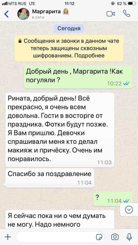 whatsapp_image_2019-05-27_at_205215-min