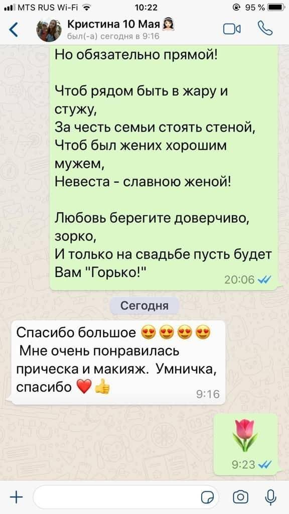 whatsapp_image_2019-05-27_at_2052152-min