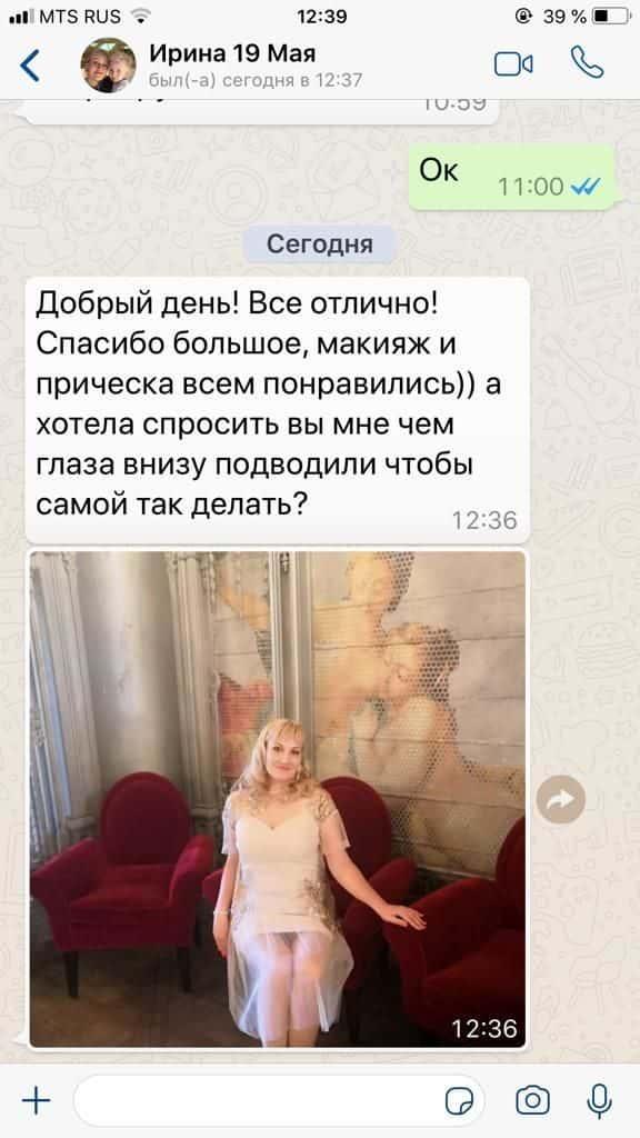 whatsapp_image_2019-05-27_at_2052153-min